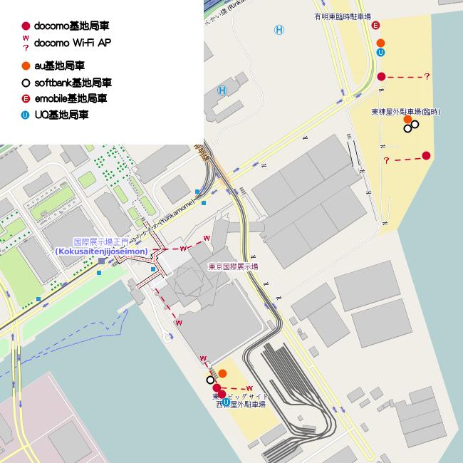 C85 移動基地局車展開マップ